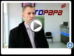 Новый сервис Руставского Авторынка- сайт autopapa.ge