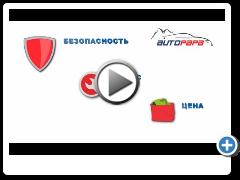 Авторынок Автопапа Почему так много людей покупают автомобили в Грузии?