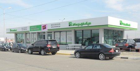 Новый сервисный центр ПриватБанка.