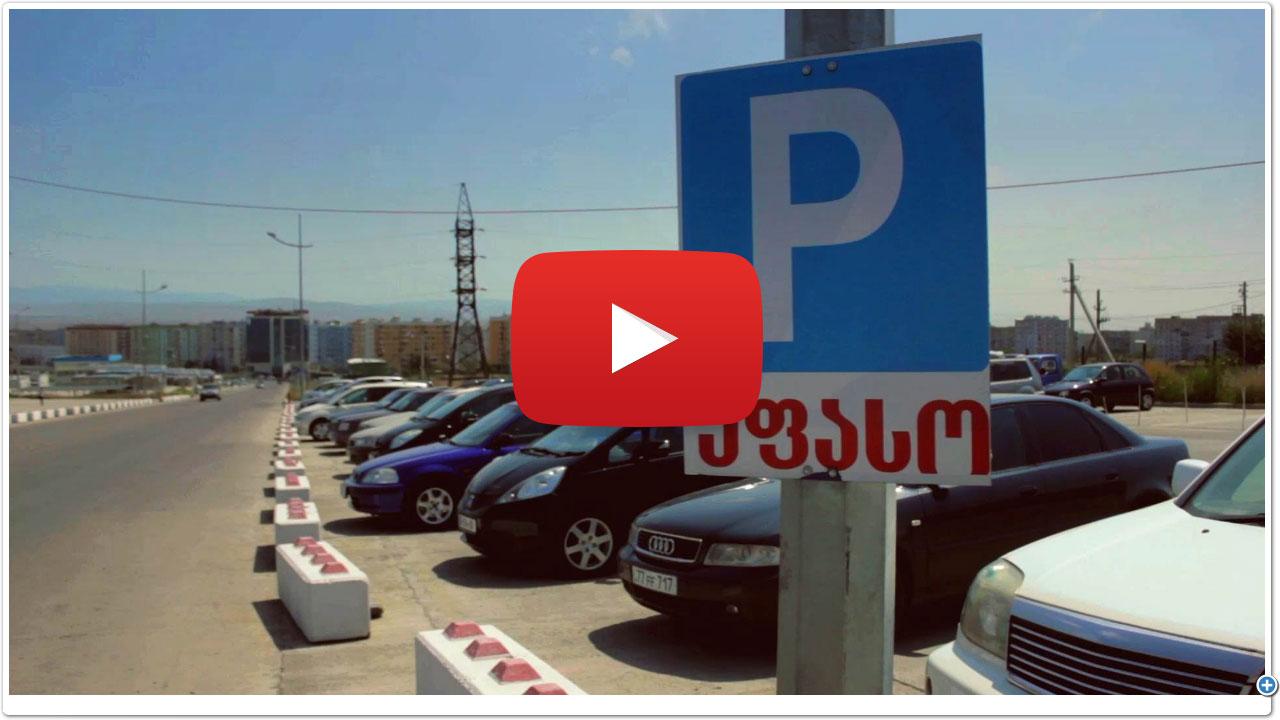 Как доехать до бесплатного Паркинга № 17 для посетителей