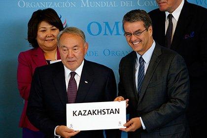 Казахстан подписал соглашение о вступлении в ВТО