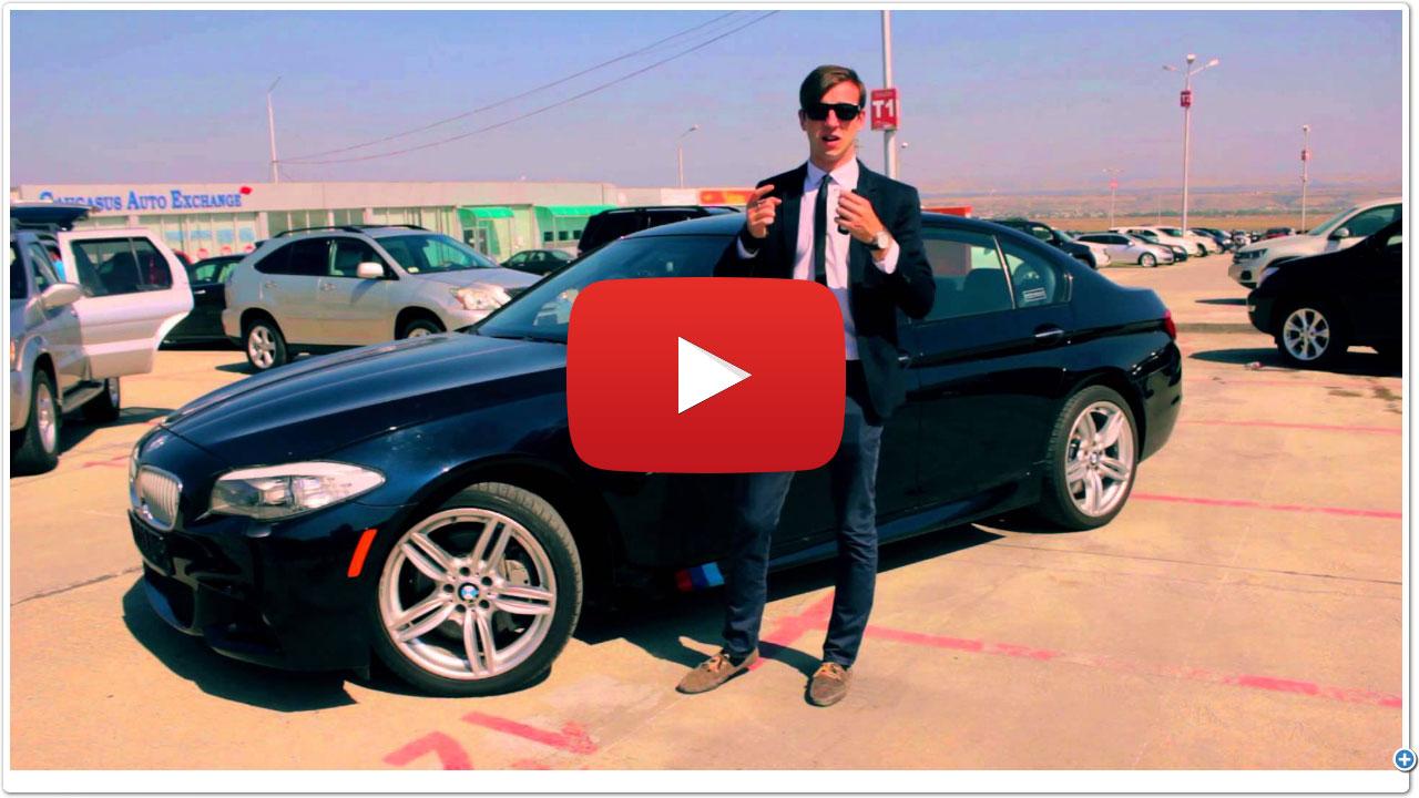 Новый сезон AUTOPAPA. Обзор BMW