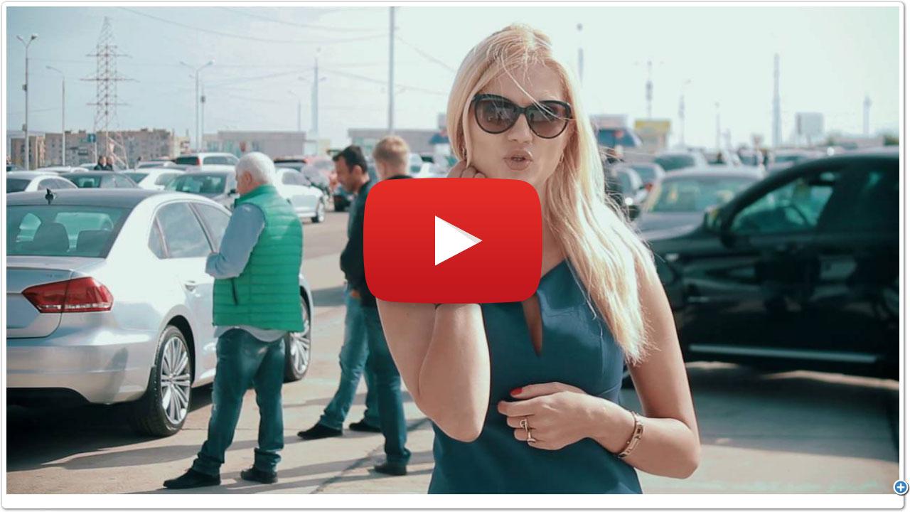 Что такое CarFax Рассказывает Алина