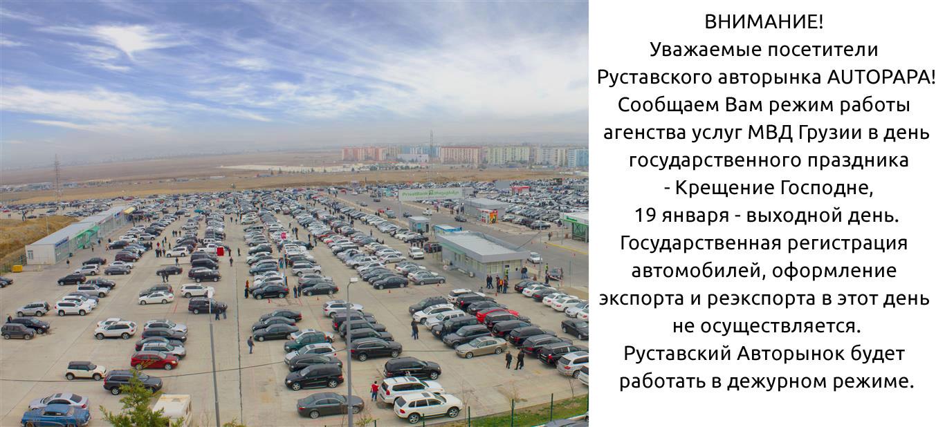 День района праздник района нижегородская область