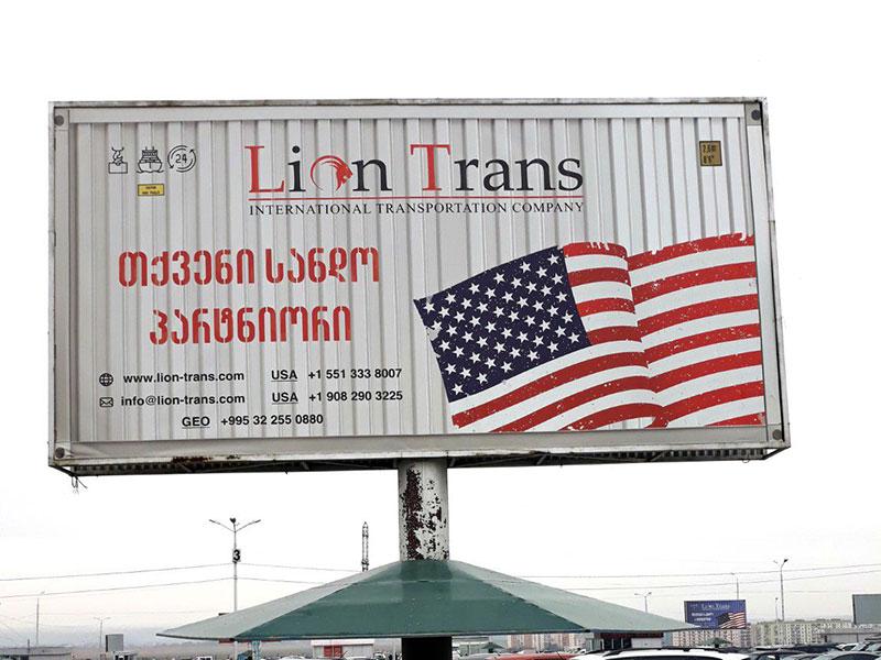 реклама на руставском авторынке